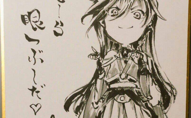 刀剣乱舞シリーズ 兼さんを色紙にしました