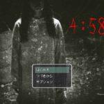 新作フリーゲーム「4:58」をアツマールで公開しました。