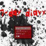 新作ゲーム「7-day diary」をアツマールで公開中です。